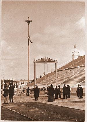 Olympijské hry v Aténách, 1896